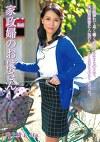 家政婦のおばさん 井上綾子 四十四歳