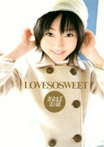 LOVE SO SWEET あおば