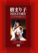樹まり子 HISTORY