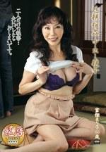 近親相姦中出し親子 二人だけの秘密・・・夫にバレたらおしまいです。 富樫まり子 60歳
