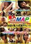 素人快感MAP 発見!!すぐヤレる素人MAP 渋谷編