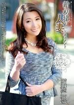 新初撮り人妻ドキュメント 結城恋 三十六歳