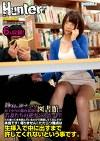 静寂の逆ナンパ!昼下がりの都内某所の図書館は若妻たちの逆ナンスポット!!ただ座って本を読んでいるだけで誘惑してくるんです!本当です!堪りません!ただ一つ難点は生挿入で中に出すまで許してくれないという事です。