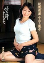 近親相姦中出し親子 二人だけの秘密・・・夫にバレたらおしまいです。 末永汐莉 42歳