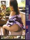 密着生撮り 人妻不倫旅行 #028