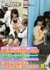 知り合いのお医者さんにお願いして、女子高生の身体測定の助手として参加!女子高生の体を好き放題さわりまくりで「おかしいな・・・」と疑問を持ちながらも逆らえない生徒をいいなり状態でFUCK!!