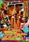 HISTORY OF HOT ENTERTAINMENT 剱宙太 クラブ系美人ギャルとガチンコSEX!26人!!