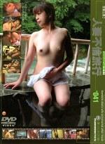 密着生撮り 人妻不倫旅行 #041