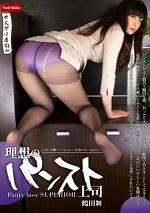 理想のパンスト上司 11 鶴田舞