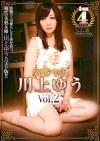 女優ベスト 川上ゆう Vol.2