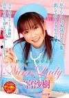 デジタルモザイク Nurse Lady 二宮沙樹