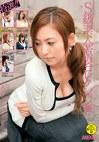 特選!!S級素人若妻コレクション 01