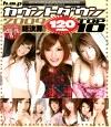 h.m.pカウントダウン2009 総決算 BEST HIT RANKING TOP 10