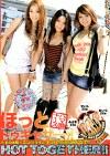 ハマ潮ナース ほっとトゥギャザー!! 09 in 横浜