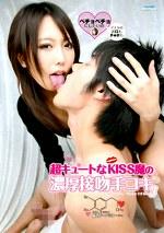 超キュートなKISS魔の濃厚接吻手コキ 3
