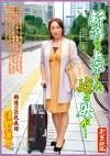 新潟から上京した嫁の母が・・・ 越後の巨乳母 遠野麗子