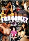 雄二・ゴメス/Loves025 月刊エロごめす vol.4