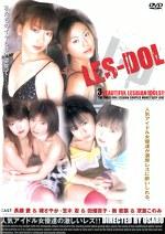 LES-DOL 2