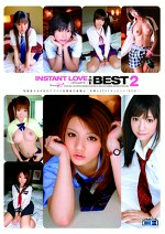 INSTANT LOVE THE BEST 2