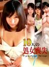 10人の処女喪失(7)