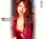 Full Volume! 青山可奈