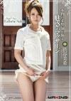 本物の柔整師が施す魅惑のマッサージ 渋谷美希