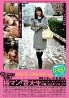 新B級素人初撮り 101 「お父さん、ごめんなさい。」 舞坂仁美さん 21歳 極マン!音大生Dカップ。スレンダーなピアニストのマ●コはキツキツ!