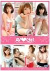 AV*Girl 超人気AVアイドル7人の可愛いH
