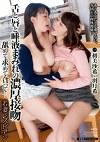 若妻レズビアン 舌と唇と唾液まみれの濃厚接吻 舐めて求めて貪って・・・