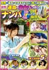 短冊に「彼氏ができますように」と書いたお嬢さんに速攻で運命の出会いっぽくナンパ in仙台