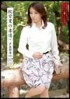 枕営業の妻達 ―01― 芦屋静香(30)