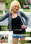 RUBY in U・S・A 2011 中出し!アメリカン熟女vsニッポン男児 アシュレイ・ハボック:30歳