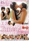 極レズ 美乳パイパン美少女 Jimenaに犯されるAV女優みおり舞