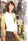 初撮り五十路妻ドキュメント 青山留美 五十歳