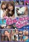 THE GAL-NAN GET! 3