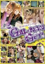 THE GAL-NAN GET! 6