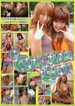 THE GAL-NAN GET! 13