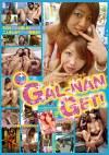 THE GAL-NAN GET! 14
