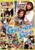 THE GAL-NAN GET! 16