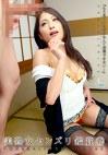 美熟女センズリ鑑賞12 ~チ○ポを見たくて仕方がない美熟女たち~