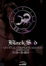 Black Sod ~OFFICIAL COMPLETE EDITION~