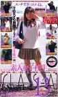 素人女子校生[CLASS-A]phase 13