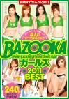 BAZOOKAガールズ2011 BEST