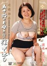近親相姦 五十路のお母さんに膣中出し 波木薫54歳
