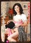 母子相姦 五十路母が息子を誘うとき 戸田志乃五十三歳