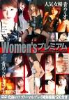 Women'sプレミアム
