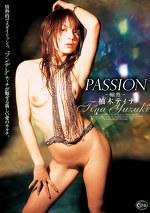 PASSION‐嬢熱‐ 柚木ティナ
