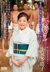 相撲部屋の女将さん 小泉多恵子