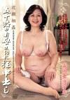 近親相姦 五十路のお母さんに膣中出し 富岡亜澄57歳