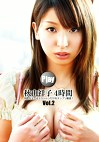 Play 秋山祥子4時間 Vol.2